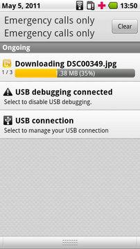 DS文档远程管理
