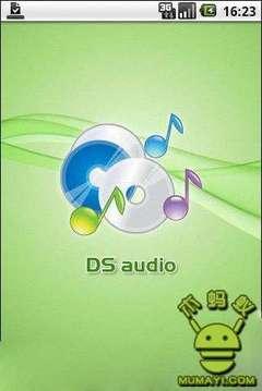 群晖遥控器DS audio