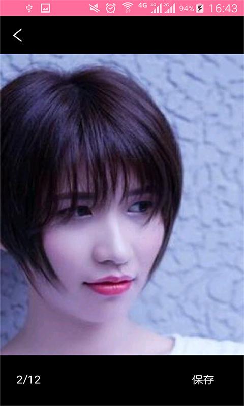 锁骨发,蛋卷发,水波纹,刘海包括空气刘海,八字刘海,中分刘海,龙须刘海
