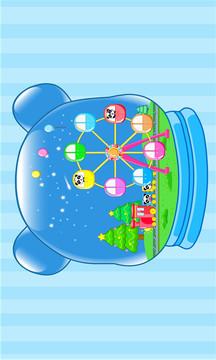 梦幻水晶球
