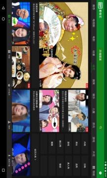 爱奇艺HD-中国新歌声2、河神全网独播