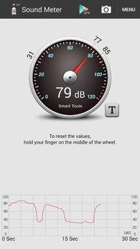 声级计 - Sound Meter