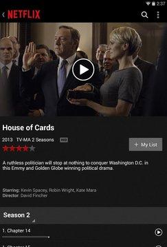 在线电影租赁 Netflix
