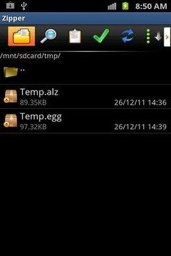 7Zipper 文件管理器