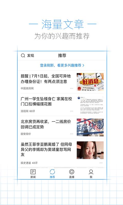 腾讯图片新闻站_腾讯新闻图片中心 _排行榜大全