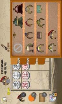 暗棋2 Chinese DarkChess 2