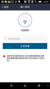 GGMM-E系列