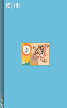 人教PEP英语三年级下册