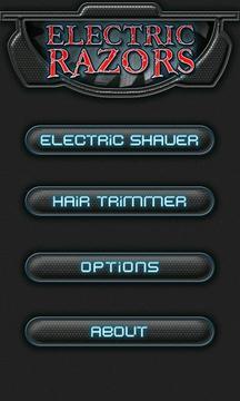 电动剃须刀头发剪