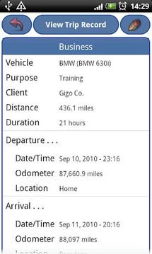 汽车综合记录