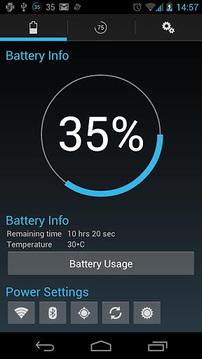 电池插件升级版