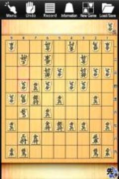 Shogi Lv.100 Lite