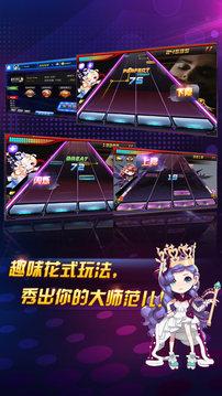 节奏大师(人气第一的时尚音乐游戏) 2.5.10.1