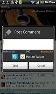 TwitCasting Viewer - (Free)