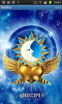 12星座 Horoscope