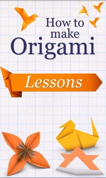 教你折纸 How to Make Origami