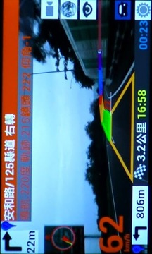 AR DRIVE汽车实景导航