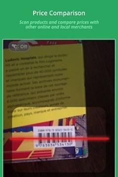 购物条形码