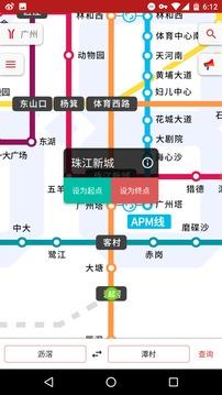 8684地铁