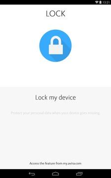 小红伞安全 Avira Free Android Security