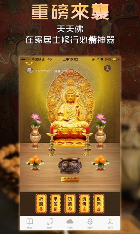 佛教音乐 放下 歌谱