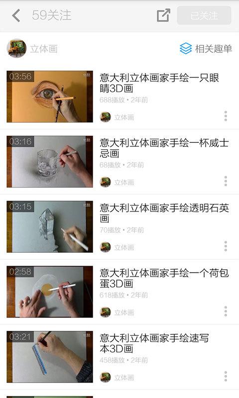 教你如何画3d画,物立体画,动物立体画,花鸟立体画,山水立体画,风景