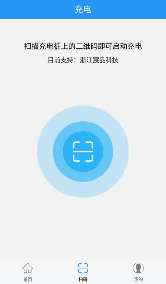 芜湖马奇仁峰风景区