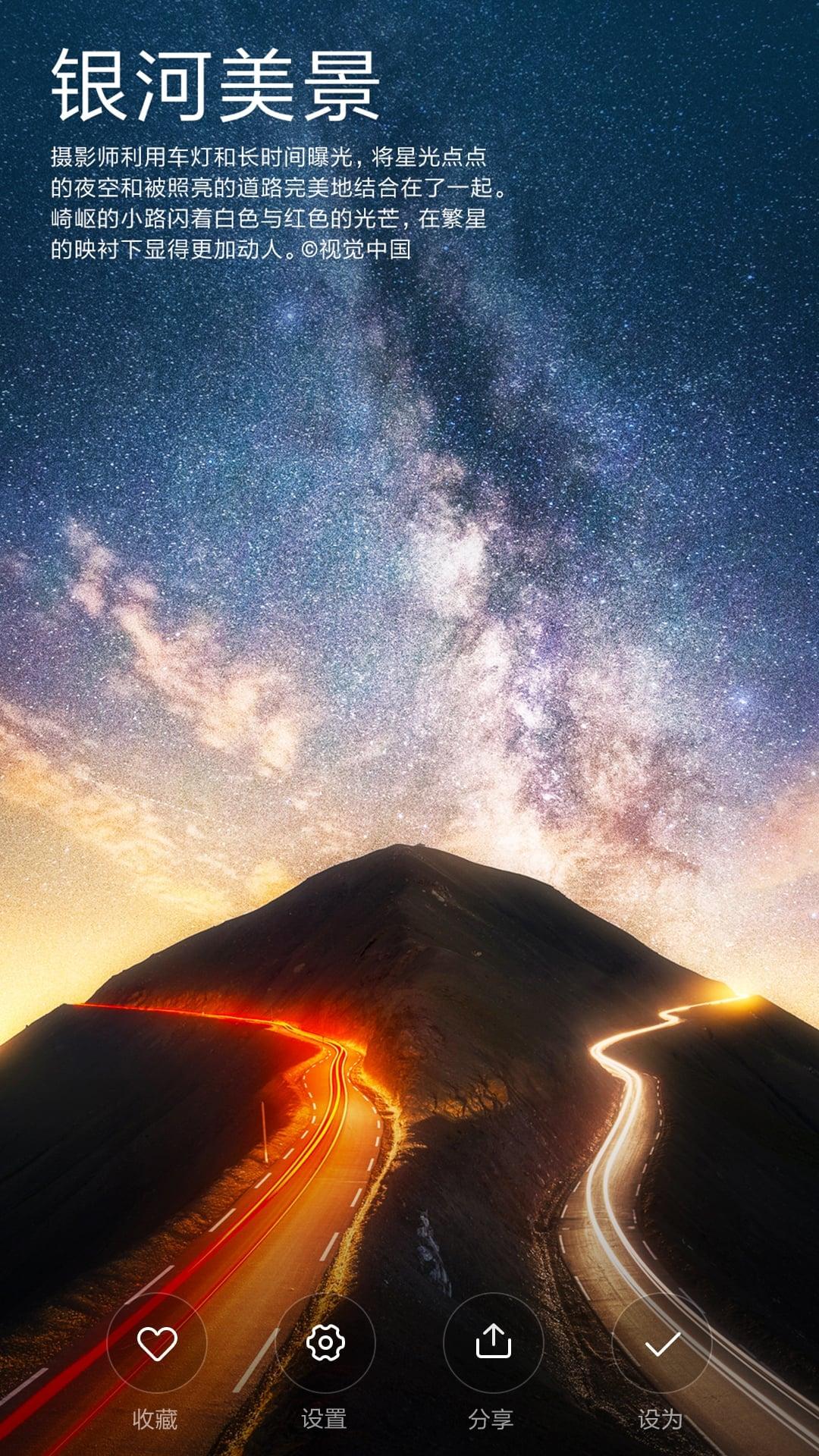 背景 壁纸 风景 火山 桌面 1080_1920 竖版 竖屏 手机