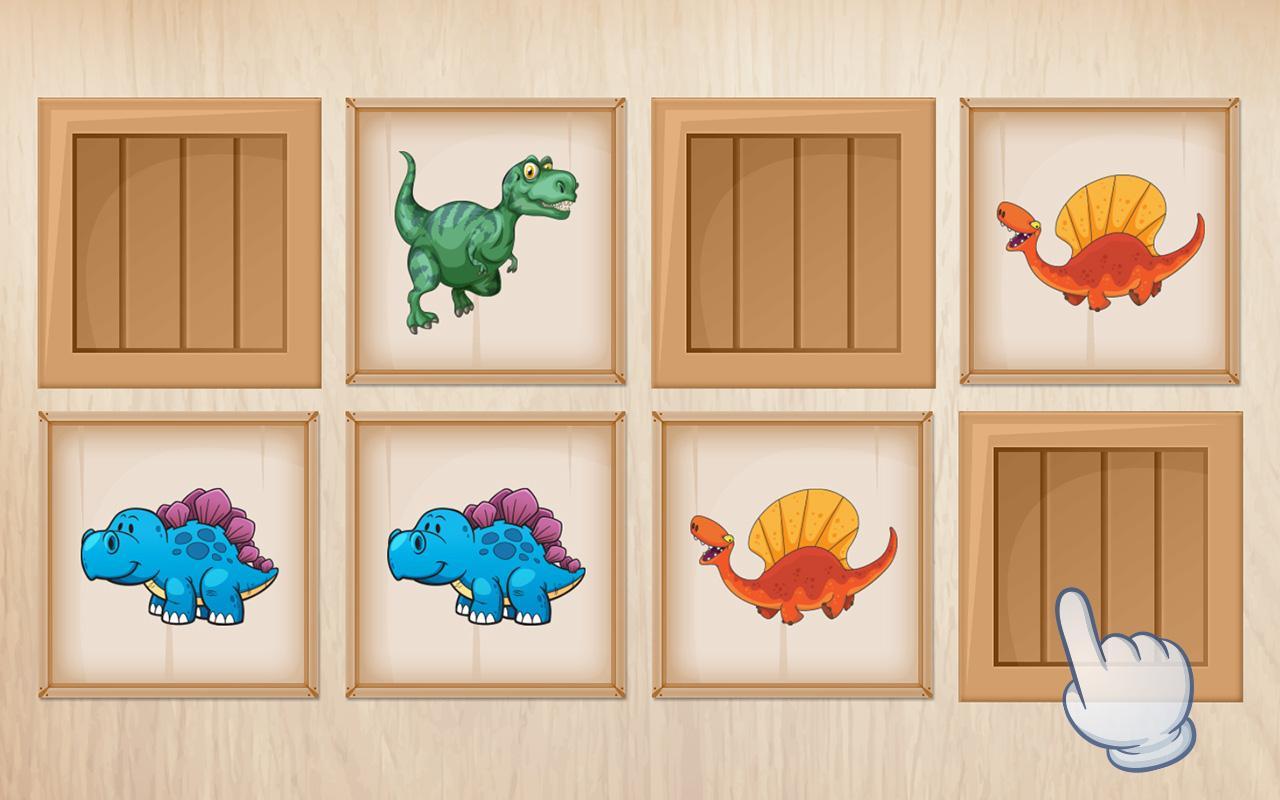 儿童益智游戏为幼儿园教育 - 恐龙