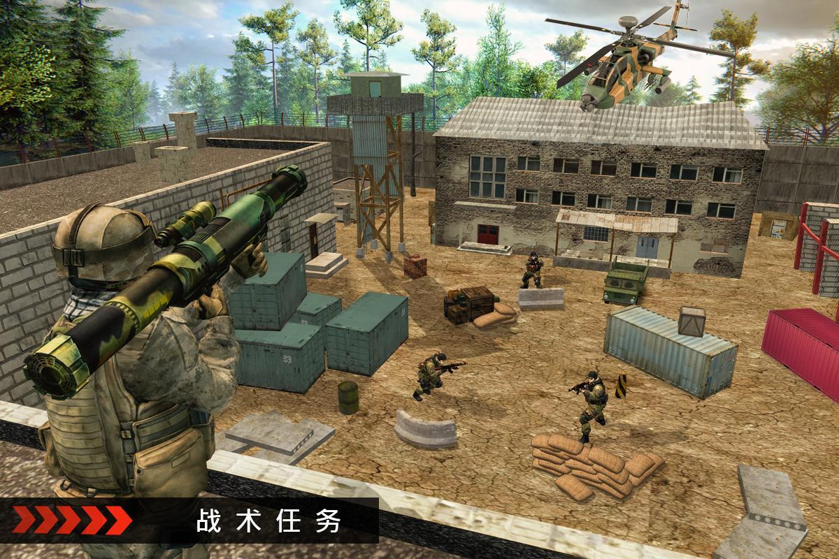 军事 狙击兵 山 射击: fps 游戏下载