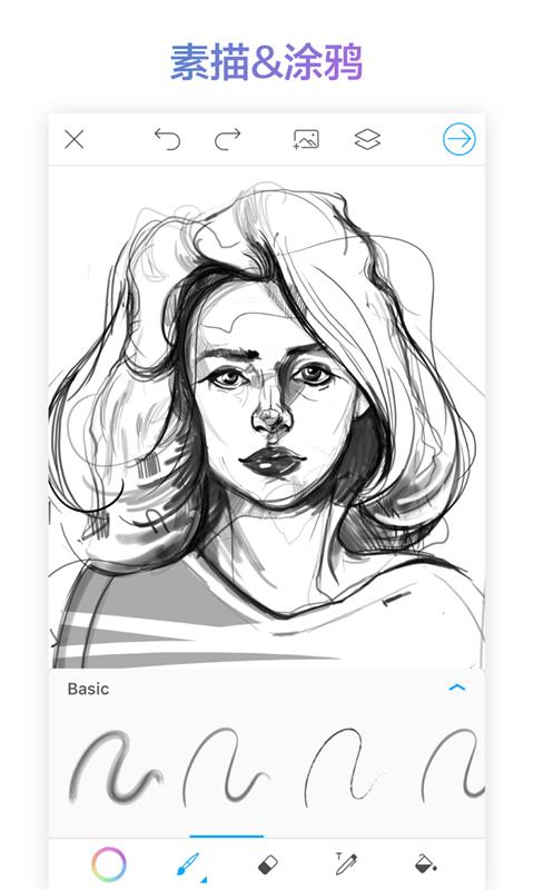 picsart手绘头像
