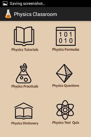 物理实用公式侧重于学生学习物理的或新的物理学.图片
