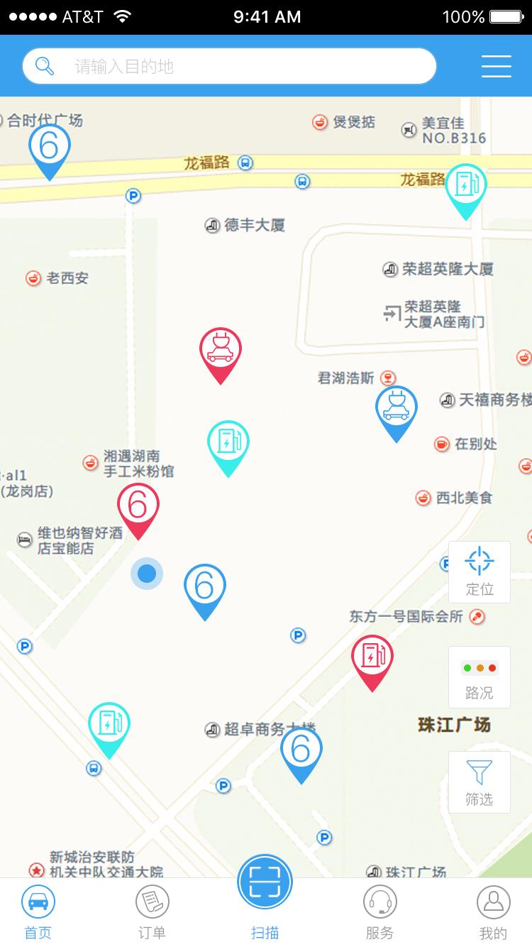 乐享app