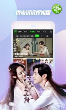 【2019-11-09】安卓爱奇艺 v10.2.0 无广告谷歌市场版 + v10.10.5 去广告国内版