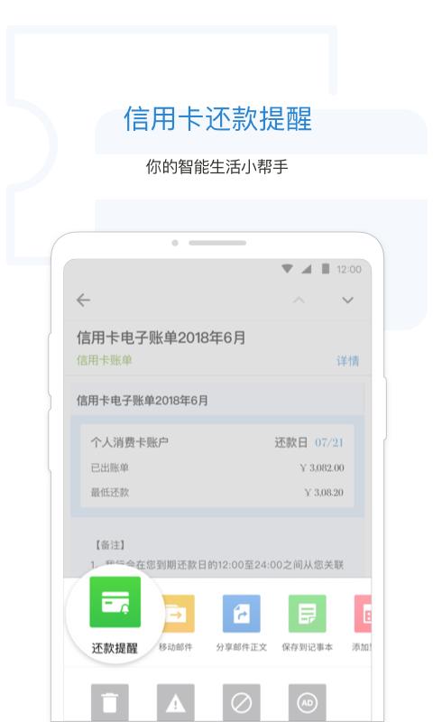 怎么用qq邮箱发短信_全面管理你的邮箱 权限:1 该应用需要以下重要权限: 读取短信或彩信无