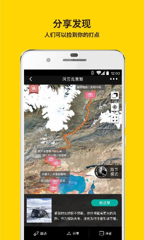 手抓地图下载2018安卓最新版_手抓地图手机官伟欣模具设计图片