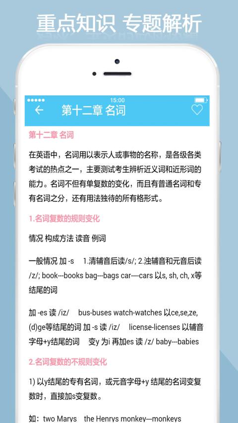 高中英语教程下载杭州高中招生政策图片