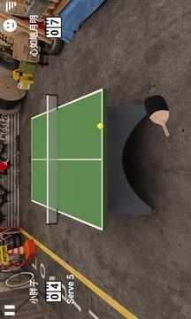 虚拟乒乓截图