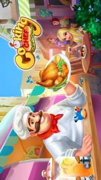 Cooking Kitchen Fever - Crazy Cook Chef截图