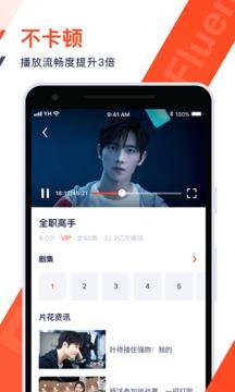 吉快三平台—官方网址22270.COM_腾讯视频极速版截图