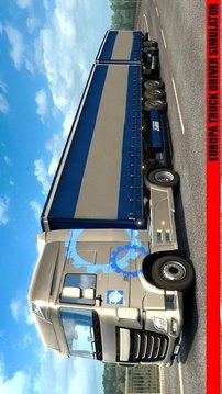 欧罗巴卡车模拟19截图