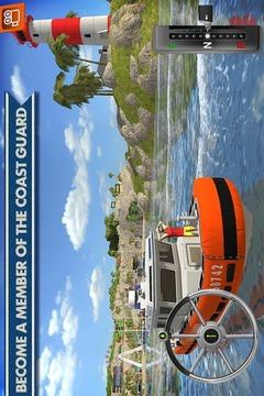 海岸交通工具模拟驾驶截图