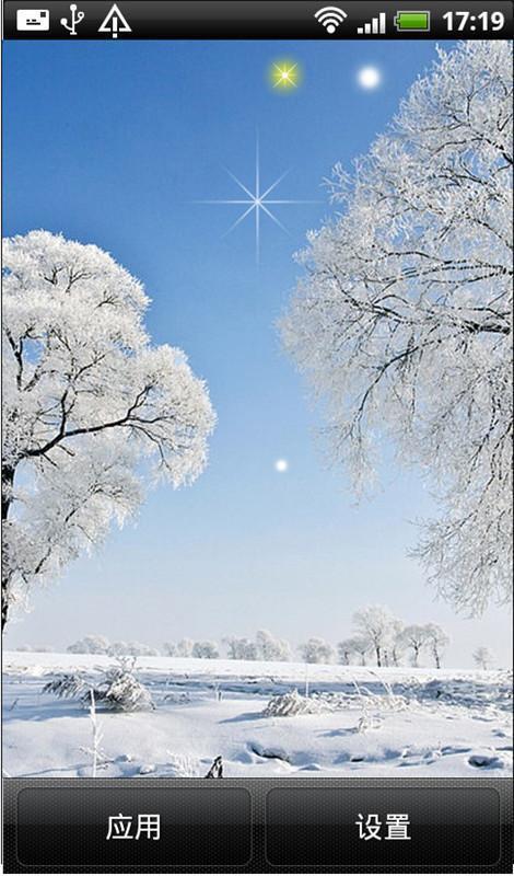 唯美雪景手机动态壁纸