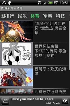 新华图片新闻