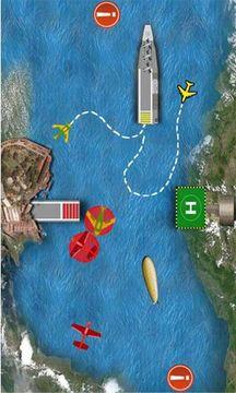 安全降落 Air Flight Control