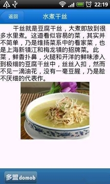 舌尖上的中国-厨房秘密