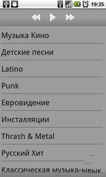 myradio.ua