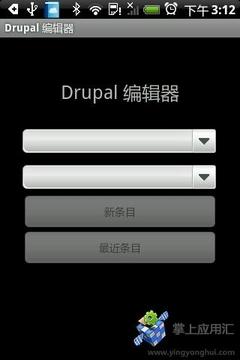 Drupal 编辑器