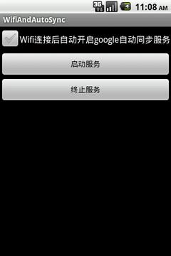 Wifi 与自动同步