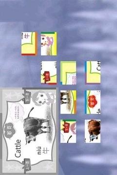 宝宝爱学习-动物拼图1